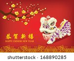 chinese new year card with plum ... | Shutterstock .eps vector #168890285