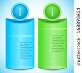 design information business... | Shutterstock .eps vector #168893621