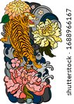 traditional japanese tiger with ... | Shutterstock .eps vector #1688966167
