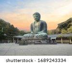 Great Buddha Of Kamakura Or...