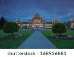 evening view of government... | Shutterstock . vector #168936881