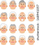 mature face collection | Shutterstock .eps vector #168941057