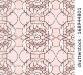 floral seamless pattern | Shutterstock .eps vector #168944801