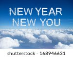 new year new you clouds word on ... | Shutterstock . vector #168946631