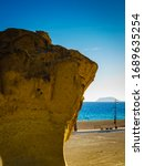 stunning rock erosion... | Shutterstock . vector #1689635254