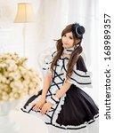 Japanese Style Lolita Maid...