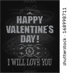 happy valentines day card or... | Shutterstock . vector #168998711