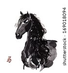 Horse Sumi E Illustration. Hea...