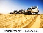 Sahara  Tunisia   Jul 10 ...