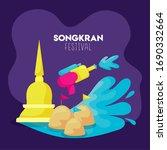 card of songkran festival in... | Shutterstock .eps vector #1690332664