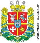 coat of arms of ukrainian... | Shutterstock .eps vector #1690336684