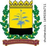 coat of arms of ukrainian... | Shutterstock .eps vector #1690336711
