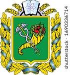 coat of arms of ukrainian... | Shutterstock .eps vector #1690336714