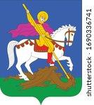 coat of arms of ukrainian... | Shutterstock .eps vector #1690336741
