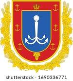 coat of arms of ukrainian... | Shutterstock .eps vector #1690336771