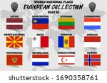set of realistic official world ... | Shutterstock .eps vector #1690358761