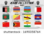 set of realistic official world ... | Shutterstock .eps vector #1690358764