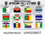set of realistic official world ... | Shutterstock .eps vector #1690358857