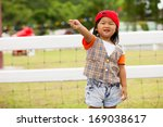 child relaxing in the park. | Shutterstock . vector #169038617