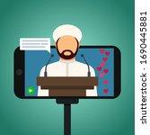 muslim imam giving a speech in... | Shutterstock .eps vector #1690445881