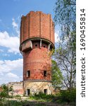 old abandoned ruined brick... | Shutterstock . vector #1690455814