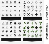 set of icons for designers.... | Shutterstock . vector #169054964