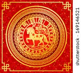 chinese year of horse made by... | Shutterstock .eps vector #169146521