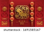 chinese new year 2021 year of...   Shutterstock .eps vector #1691585167