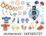 japanese summer festival vector ... | Shutterstock .eps vector #1691831737