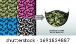 abstract. army camouflage... | Shutterstock .eps vector #1691834887