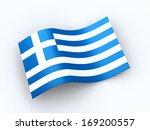 hellenic republic  greece  flag ...   Shutterstock . vector #169200557