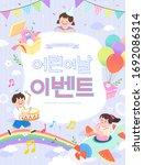 happy children's day background ... | Shutterstock .eps vector #1692086314