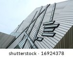close detail of the new... | Shutterstock . vector #16924378