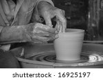 potter making cup black and... | Shutterstock . vector #16925197