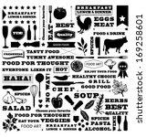 kitchen restaurant pattern... | Shutterstock .eps vector #169258601