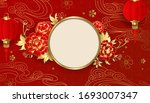 chinese decorative classic... | Shutterstock .eps vector #1693007347