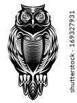 Majestic Owl Bird For Mascot O...