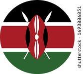 vector illustration of kenya... | Shutterstock .eps vector #1693886851