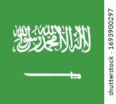 vector illustration of saudi... | Shutterstock .eps vector #1693900297