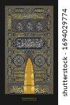 kaaba door vector illustration... | Shutterstock .eps vector #1694029774