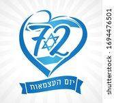 love israel  light banner... | Shutterstock .eps vector #1694476501