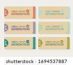 set of sale labels  paper tags  ... | Shutterstock .eps vector #1694537887