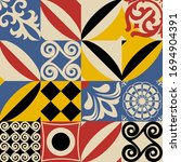 retro seamless pattern from...   Shutterstock .eps vector #1694904391