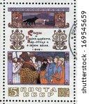 russia   circa 1984  a stamp... | Shutterstock . vector #169545659