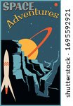 Space Adventures Retro Future...