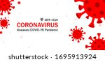 virus on white background.... | Shutterstock .eps vector #1695913924