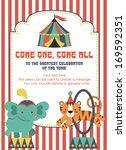 fun circus card design. vector... | Shutterstock .eps vector #169592351