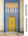 Moroccan Entrance  Door Way ...