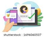 password login verification...   Shutterstock .eps vector #1696060537