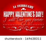 happy valentines day card or... | Shutterstock . vector #169638311